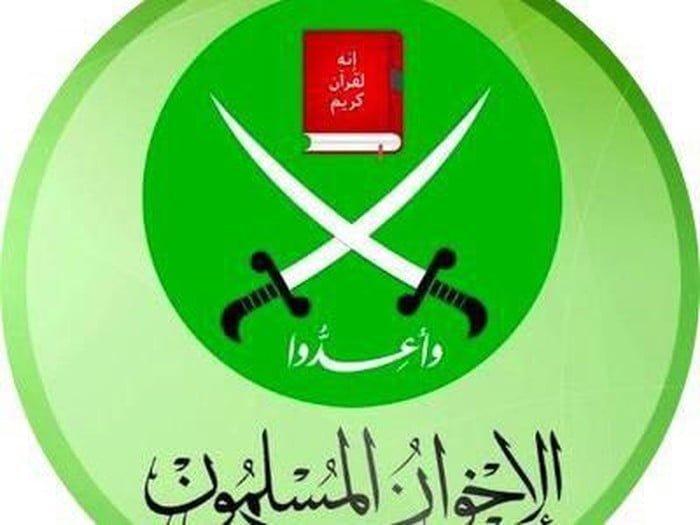 Ilustrasi -- Logo Ikhwanul Muslimin